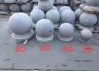 西安东大街哪里有卖路障圆球的西安挡车石球销售尺寸多重