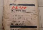 日本東麗PPS(全國配送)