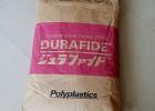 日本宝理一级代理商 PPS原料
