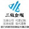 望江企业报税|望江税务代理|望江代理税务