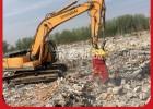 挖掘机钳子 液压粉碎钳