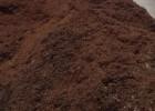 重庆营养土腐殖土有机肥草炭土育苗基质 栽培基质