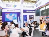 2020上海教育连锁展