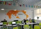 公司前台形象墙特色装饰 公司销售网点电子地图屏