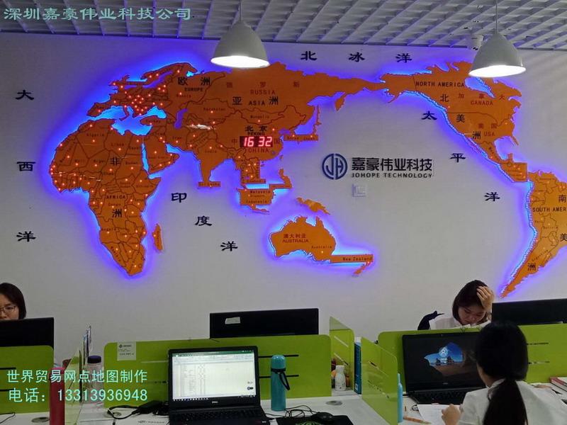 深圳嘉豪公司149.8K