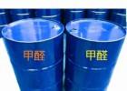 甲醛 又称福尔马林 蚁醛  用作消毒 杀菌 防腐剂 强还原剂