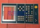 KEBA CP341/Y海天注塑機電腦操作按建板