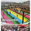 安微芜湖网红桥防护充气垫子哪里有卖?