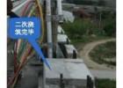 南平灌浆料厂家.南平桥梁盆式支座灌浆料.CGM-9支座灌浆料