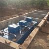豆腐作坊加工污水處理設備