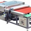 重诚机械全自动清洗烘干机ZC-A003