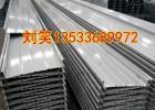 直立锁边铝镁锰瓦65-430