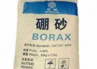 硼砂 又称四硼酸钠 月石砂 黄月砂 防腐剂 乳化剂 洗涤助剂