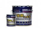 浙江大桥油漆H53-06环氧云铁防锈漆 环氧云母中间漆