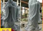 校园广场石雕孔子 古代教育名人物雕塑 石雕孔夫子像