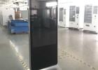 55寸铝合金外壳落地立式红外触摸查询一体机立式广告机支持定制