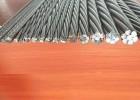 钢绞线厂家 钢绞线哪家好-天津天海顺发钢绞线