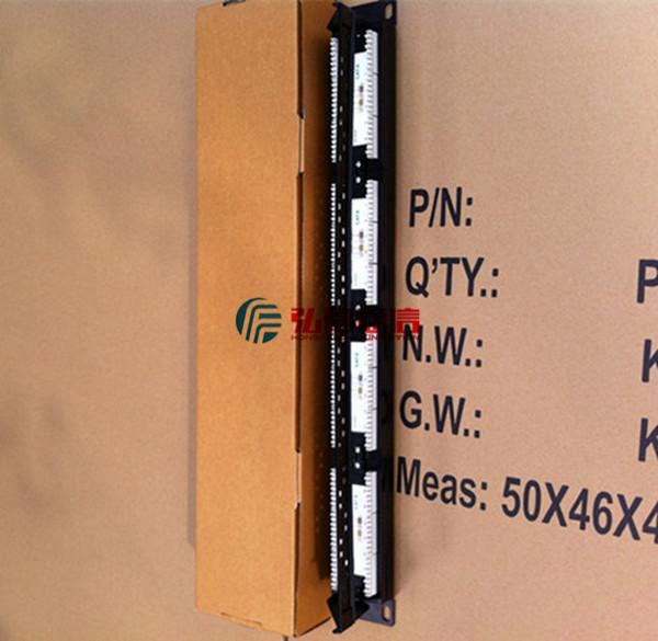 (24口)超五类24口网络配线架