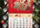 梅州台历印刷 挂历印刷 月历印刷 免费烫金快速出货
