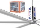 工业厂房降温设备环保空调如何安装好?