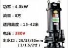 双刀切割泵4KW 农业灌溉抽粪排污 四川厂家批发