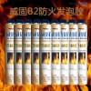 供应工程防火发泡胶 上海威固发泡胶厂家