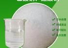 广西乙酸钠 醋酸钠20%-58%高效碳源补充剂污水处理