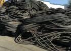 电缆回收 上海电缆线回收企业 专业回收电缆线 电缆线回收价格