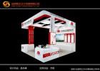 展覽展示服務;企業形象、品牌代理策劃;展具租賃及銷售