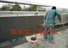深圳地下室止水带安装,深圳特种水泥封堵止漏,瓦屋面修缮