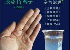 竹中乳胶漆乳白中性纳米液态负离子粉厂家 纳米负离子粉特征