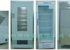 低温保存箱储藏冷存冰柜_低温冷藏箱储存贮藏冷冻冰箱