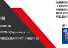 国学文化研究院转让---北京仅此一家