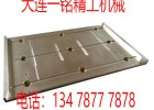 GZ-CuSn7ZnPb铜合金铜套铜板轴套滑板轴瓦导板衬套板