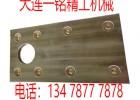 CuAl10Ni铜合金铜套 铜板轴套 滑板轴瓦 导板衬套衬板