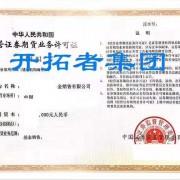 北京汇典信息咨询有限公司