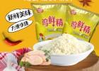 山东土鸡精贴牌生产提供土鸡精代生产加工鸡鲜精鸡味调味料加工