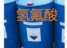 氢氟酸 又称氟化氢 洗钻水 除锈剂 用于蚀刻玻璃 浸渍木材