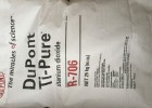 杜邦进口钛白粉R706