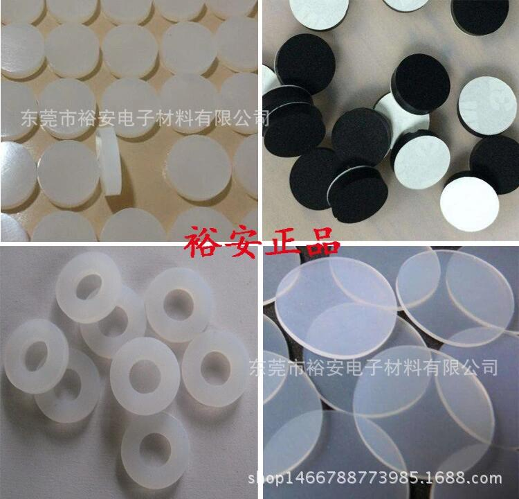 圆形硅胶垫 白色硅胶垫  带双面胶背胶 减震防撞防滑垫