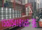 三氯乙烯供应内蒙古伊东三氯乙烯库存现货价格优惠