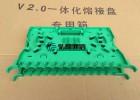 双层24芯一体化托盘(一体化熔纤盘)