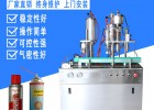 厂家直销-泡沫清洗剂生产灌装设备