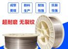 耐热耐磨铝铝药芯焊丝