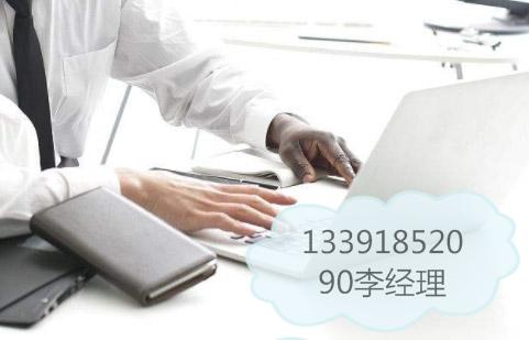 网络学问许可证代办代办直播许可证