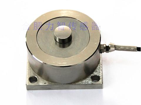 合肥传感器生产厂家LZ-HLB轮辐式称重传感器