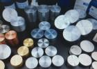 铁基氧氮标样,钢中ON标样、9T-7547、9T-7521
