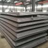 天津花纹板 包钢钢结构花纹板大量供应