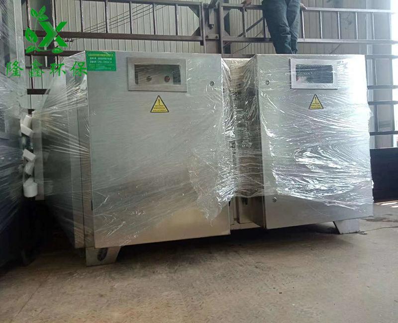 化肥厂废气治理工程 化肥厂废气处理设备报价