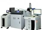 江苏光纤传输激光焊接机厂家